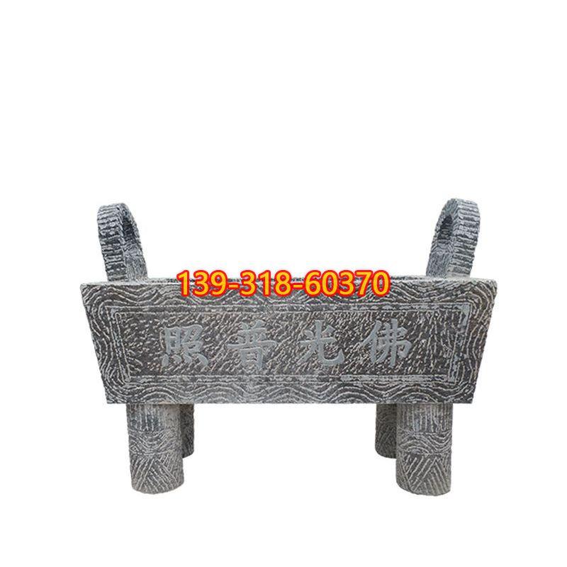 方口香炉石雕(4)