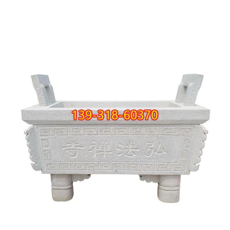 方口香炉石雕(3)