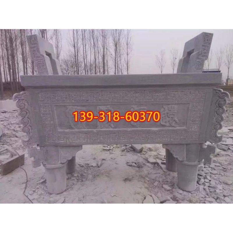 方口香炉石雕(5)