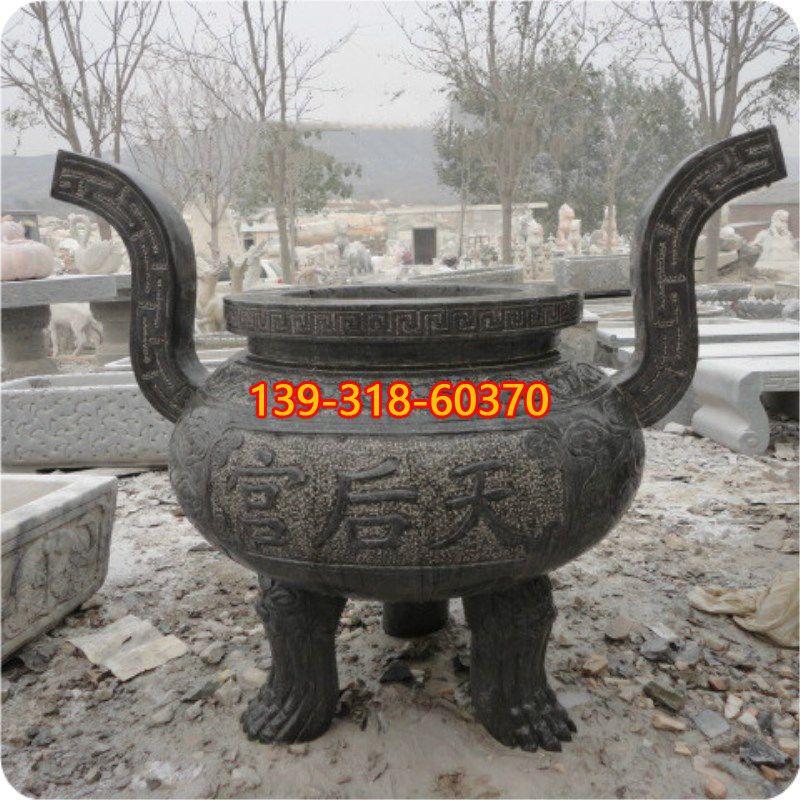 圆口香炉石雕(2)