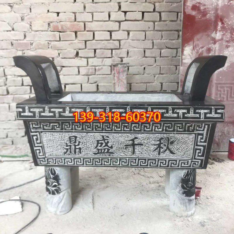 青石香炉雕塑(5)