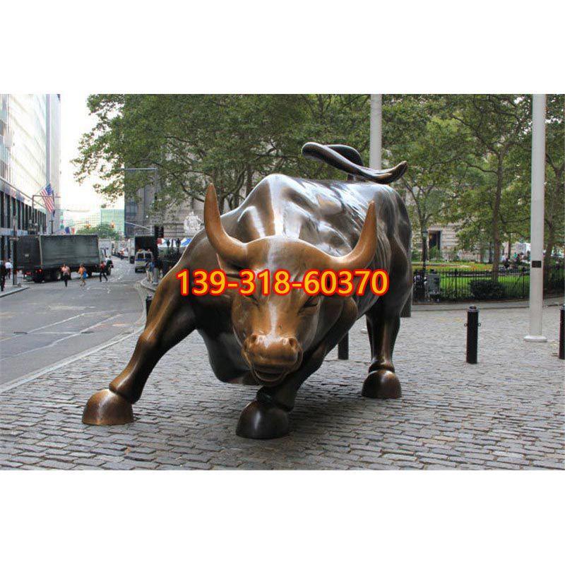 步行街华尔街牛铜雕