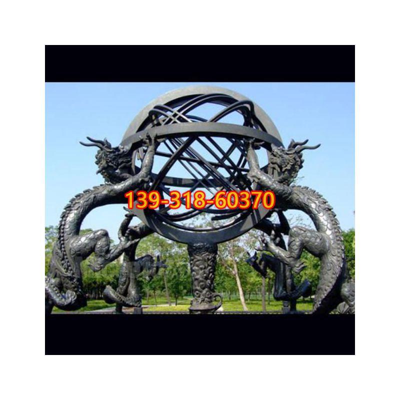 浑天仪天文仪器铜雕