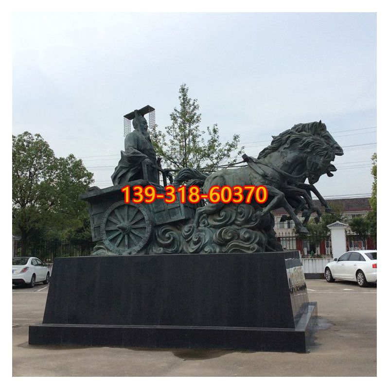 驾马车的秦始皇铜雕