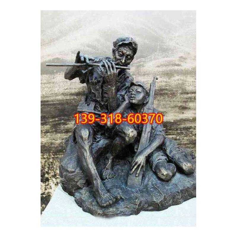艰苦的岁月铜雕