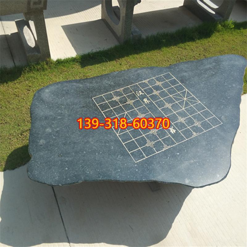 青石棋盘石桌