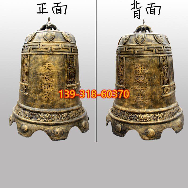 铸铜钟雕塑(1)