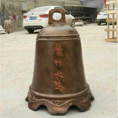 铜雕警钟长鸣钟