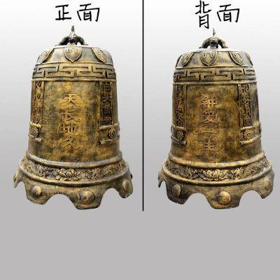 铸铜钟雕塑