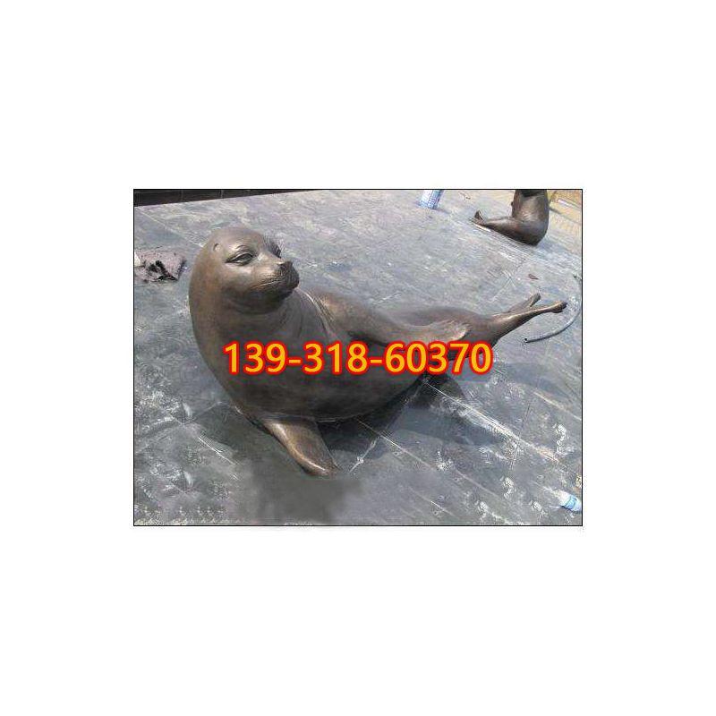 海豹雕塑(1)