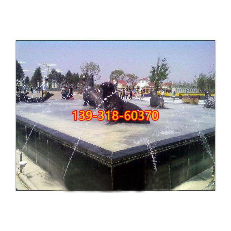海豹喷泉铜雕(1)