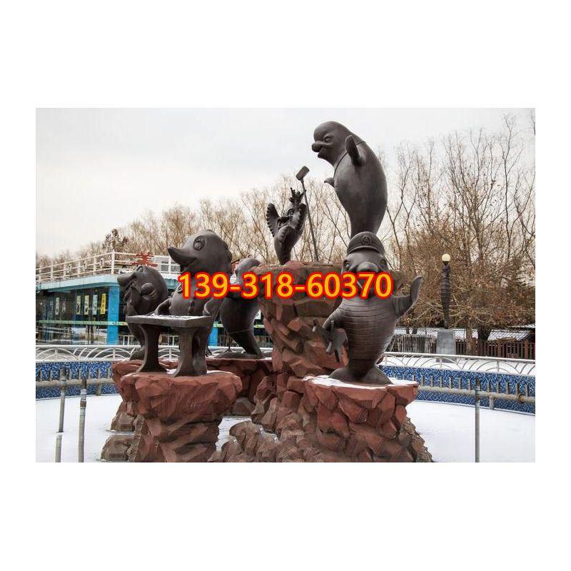 可爱海豹铜雕(1)