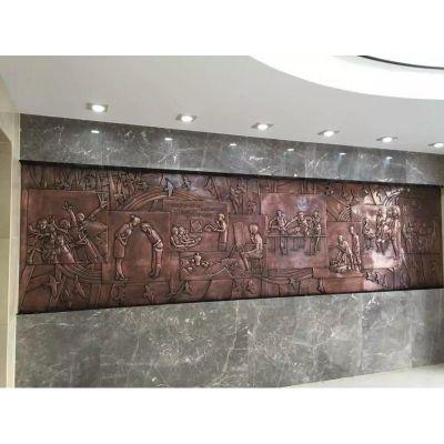 老师与学生校园铜浮雕