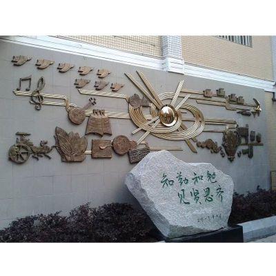校园锻铜浮雕