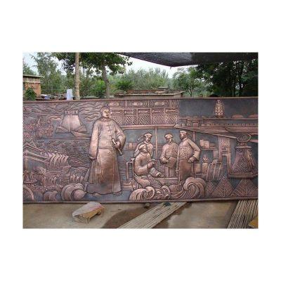 校园铜浮雕