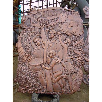 振兴中华铜浮雕