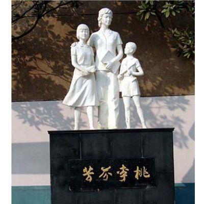汉白玉桃李芬芳师生石雕