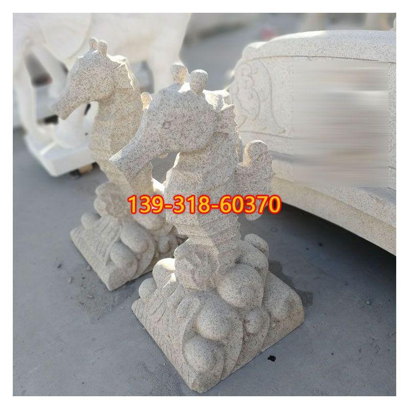 公园海马石雕(3)