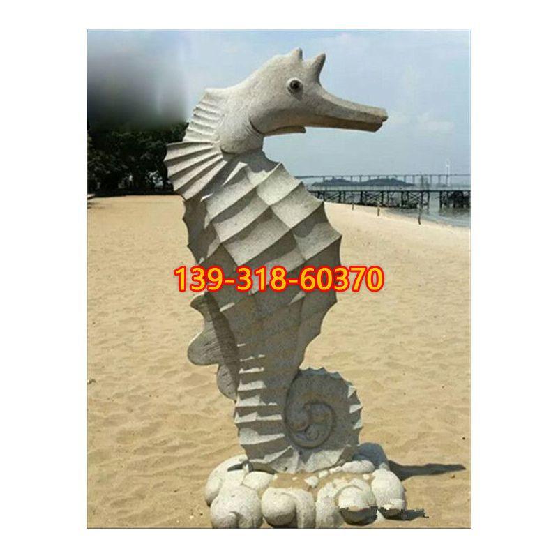 海边景观海马石雕(1)
