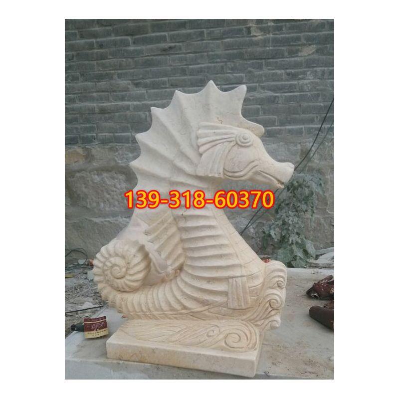 海马喷泉石雕(1)