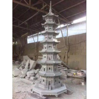 城市石塔雕塑