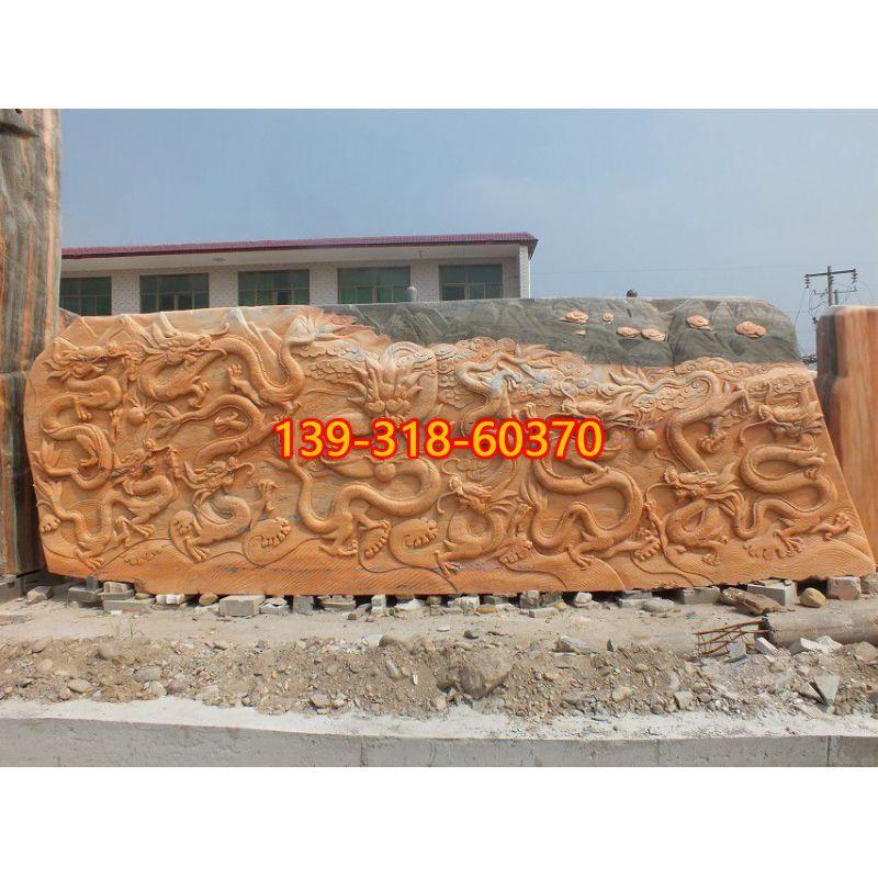 九龙浮雕景观石(1)