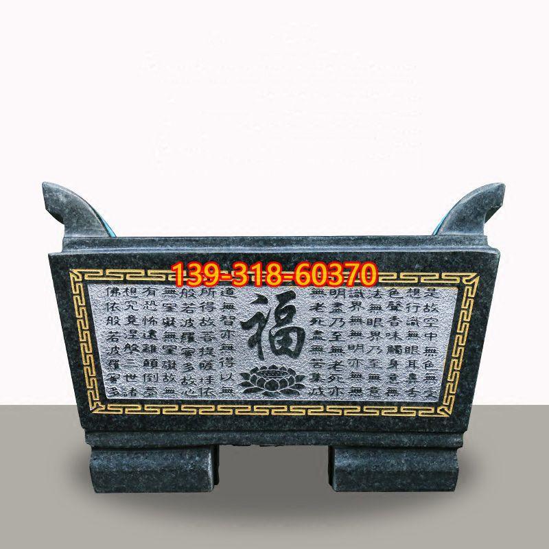 福字浮雕香炉(1)
