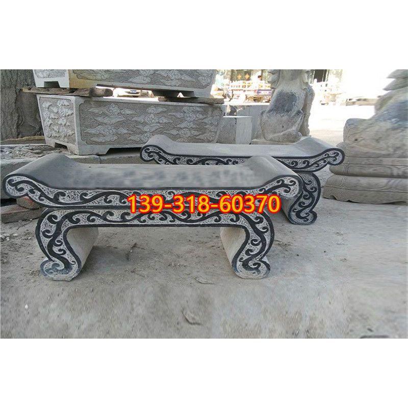 寺庙供桌石雕(1)