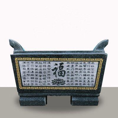 福字浮雕香炉